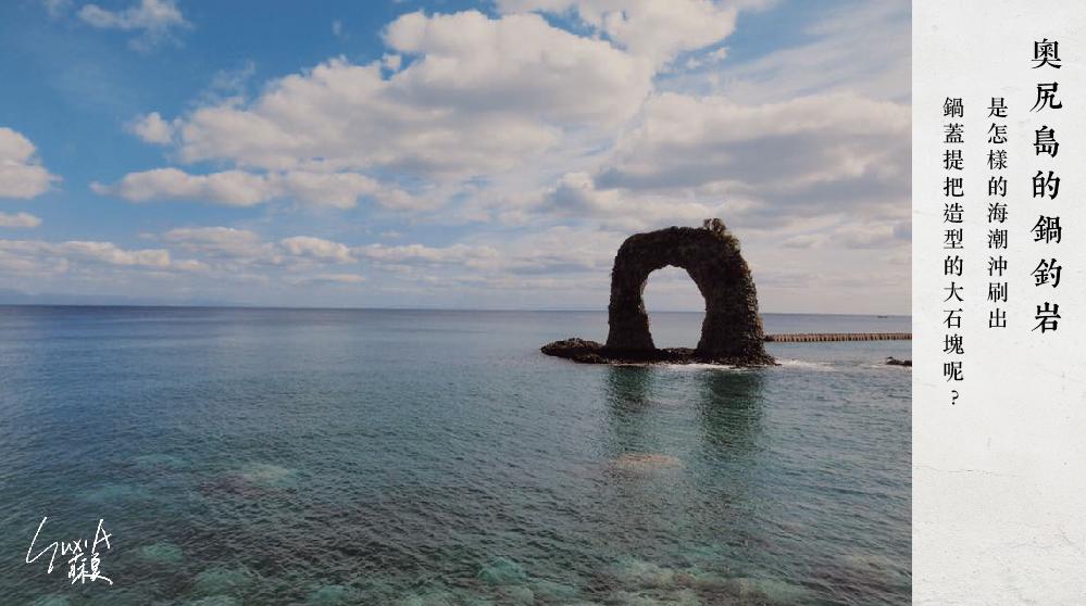北海道奥尻島おくしりbiketour