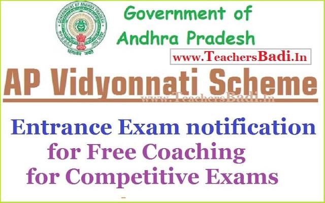AP Vidyonnati Scheme,Entrance Exam,Free Coaching