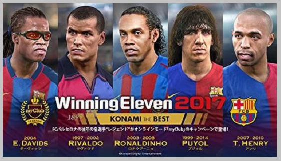 Download Winning Eleven 2012 Mod WE 2017 Android Apk Game