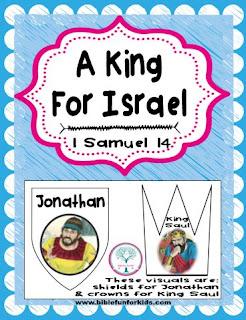 http://www.biblefunforkids.com/2015/09/cathys-corner-king-for-israel.html