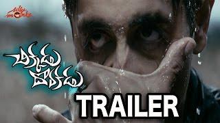 Chikkadu Dorakadu Movie Trailer – Vichinde Vichinde Song – Siddharth, Lakshmi Menon
