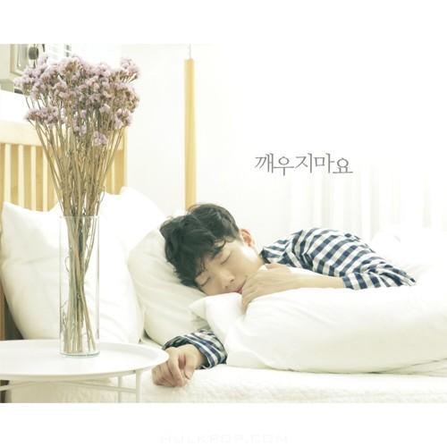 Seokman Cheon – Don't Wake Me Up – Single