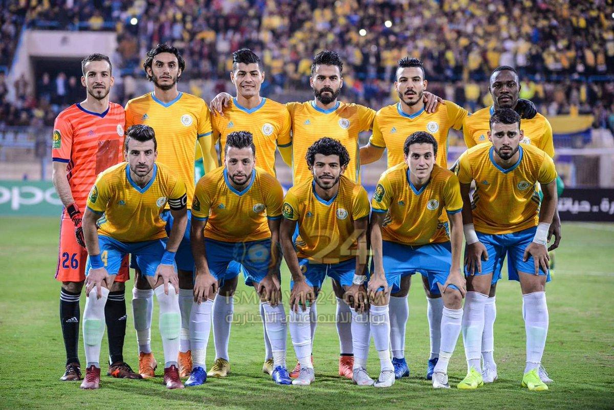 مباراة الاسماعيلي والرياضي القسنطينى 02-03-2019