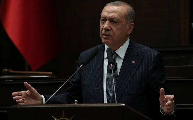 Ερντογάν: Είμαστε έτοιμοι να πολεμήσουμε την τρομοκρατία στη Συρία μετά την αποχώρηση των Αμερικανών