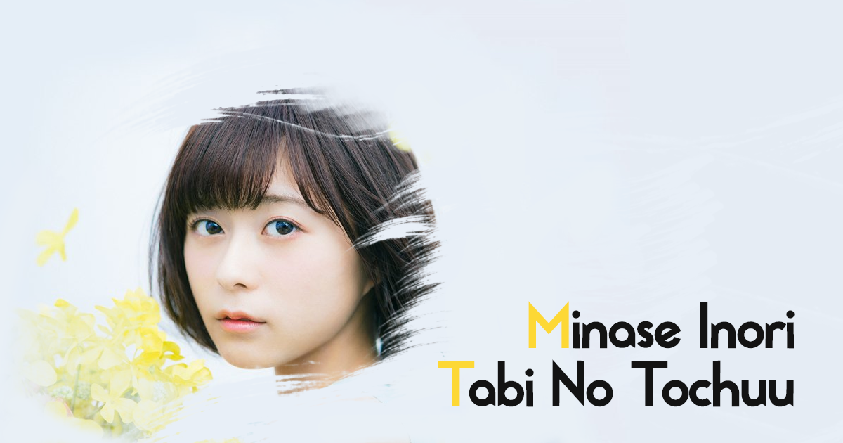 Minase Inori - Tabi No Tochuu Lyrics Download