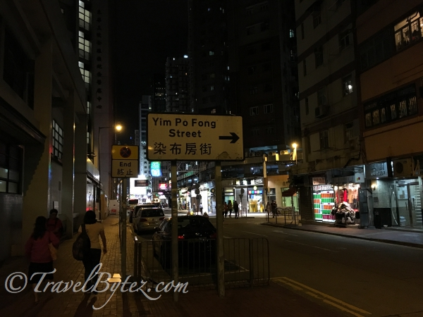 Yim Po Fong Street