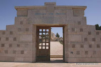 Mount Scopus British War Cemetery - Jerusalem