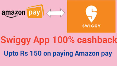 Swiggy App – Get 100% Cashback upto Rs 150 on Paying via Amazon Pay  in hindi