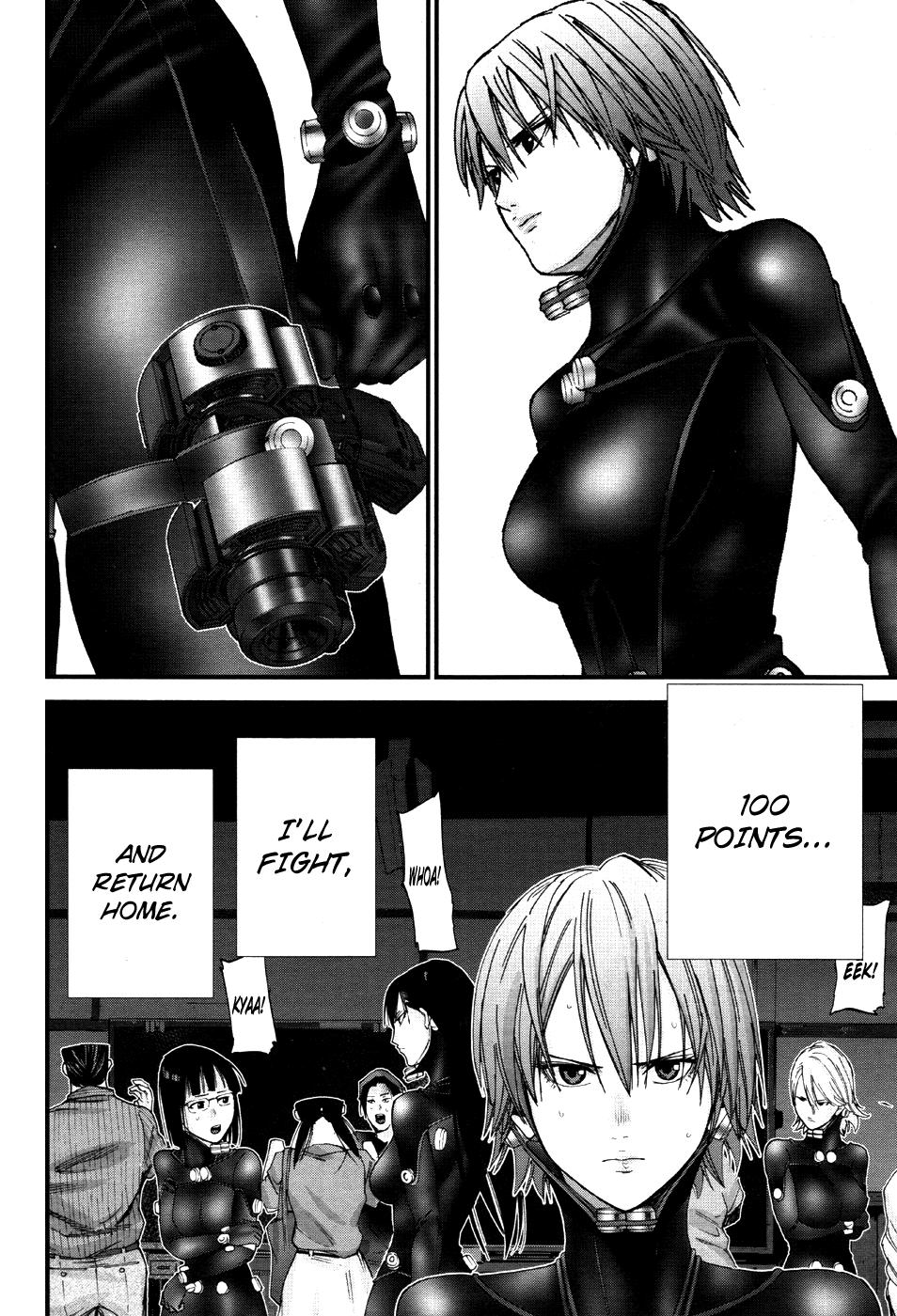 Gantz:G - Chapter 12