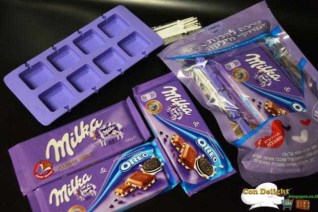 Milka kit ערכת שוקולד מילקה