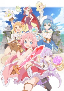 Endro~! Batch Subtitle Indonesia
