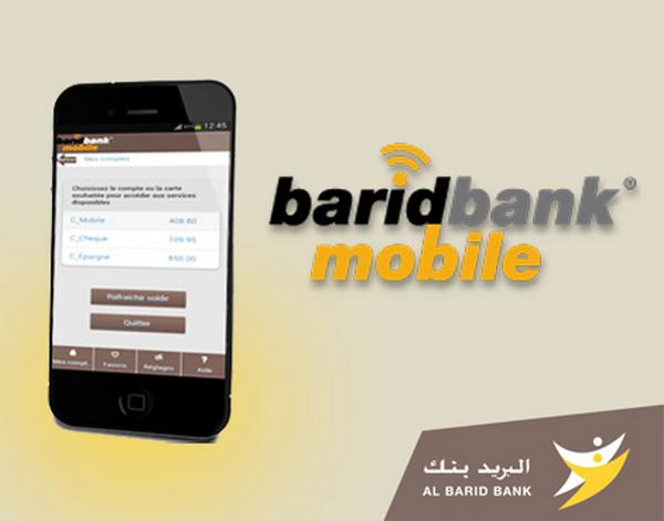 barid bank mobile sur pc