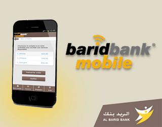 L'espace Ma banque en ligne Al Barid Banque