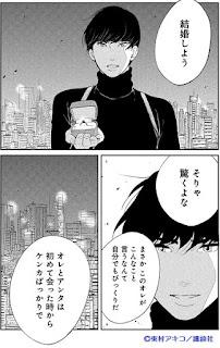 Mangá 'Tokyo Tarareba Musume' ganha arco extra
