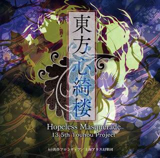 http://donkultrasite.blogspot.com.br/2016/02/download-touhou-135-hopeless-masquerade.html