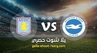 نتيجة مباراة برايتون وأستون فيلا اليوم السبت بتاريخ 18-01-2020 الدوري الانجليزي