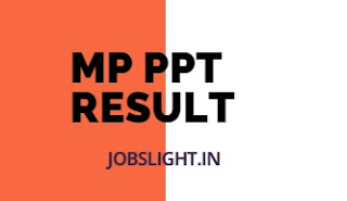 MP PPT Result 2017 Date