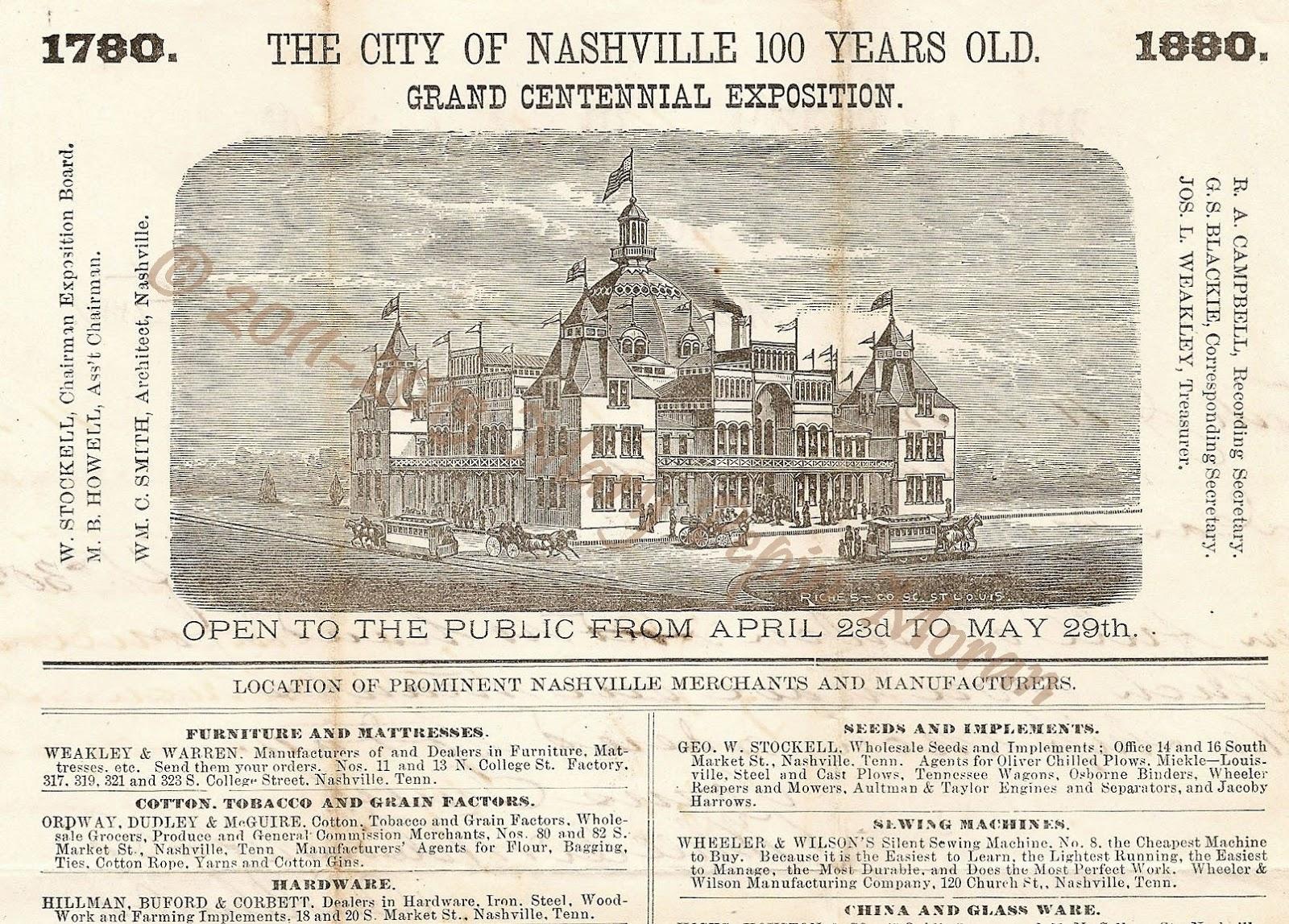 Moran Place ©: Nashville 1880 Centennial & Wheeler & Wilson