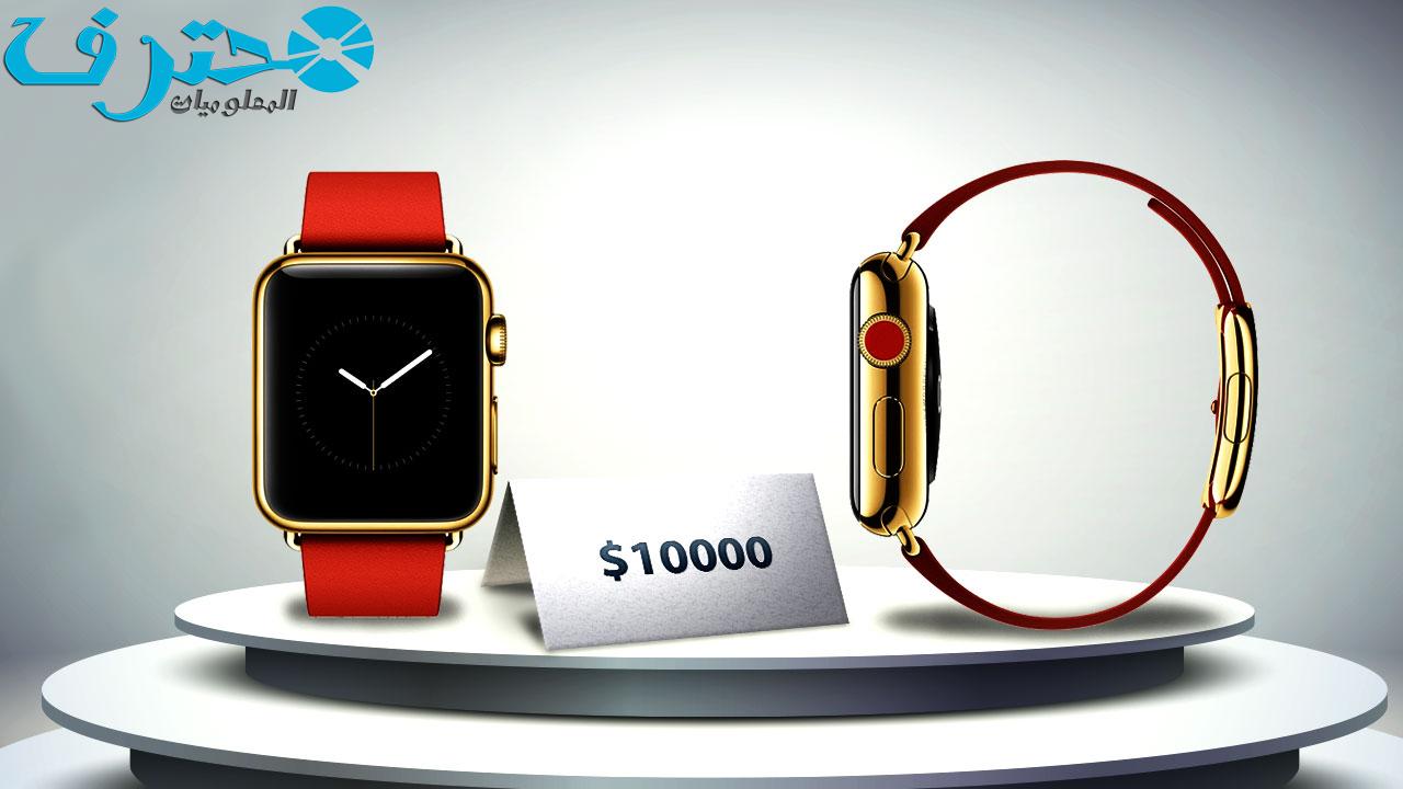 94ad61e46 أفصح صاحب قناة اليوتيوب TechRax لموقع Gizmodo التقني بأنه ينوي تدمير الساعة  الذهبية لشركة ابل
