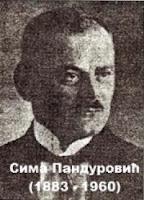 Сима Пандуровић | НЕМИР