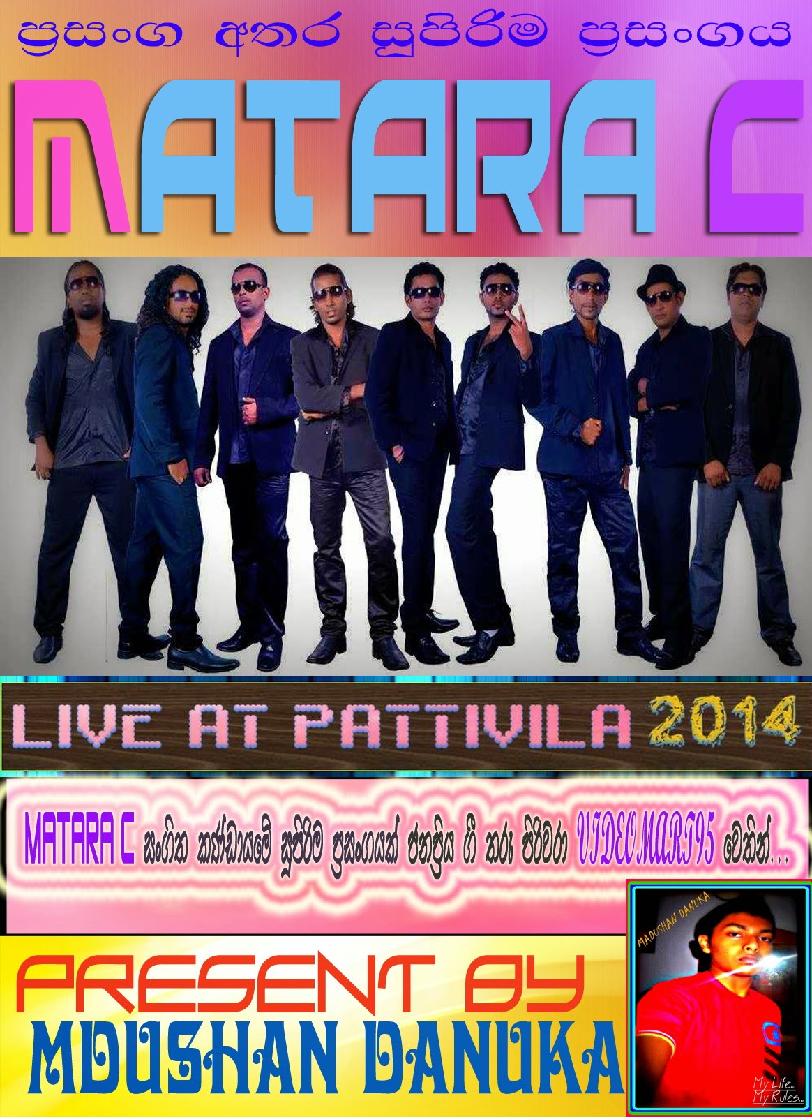 MATARA C LIVE AT PATTIVILA 2014