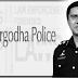 ڈسٹرکٹ پولیس آفیسر سرگودھا محمدسہیل چوہدری کی تحصیل بھلوال سرکل کے پولیس افسران کے ساتھ کرائم میٹنگ