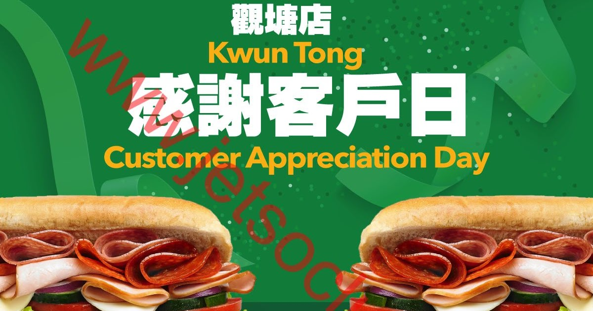Subway:觀塘店 6吋潛艇堡/卷餅/沙律 買1送1(14/8) ( Jetso Club 著數俱樂部 )