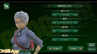 BTOOM Game RPG Mobile Game Bertema Anime Terbaru Segera RILIS, Lihat Tanggal Perilisannya!