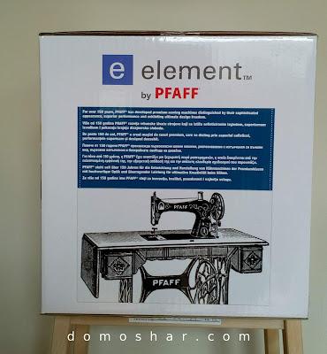 Pfaff element 1450 и старата машина