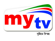 My TV Bangladesh New Frequencies 2017