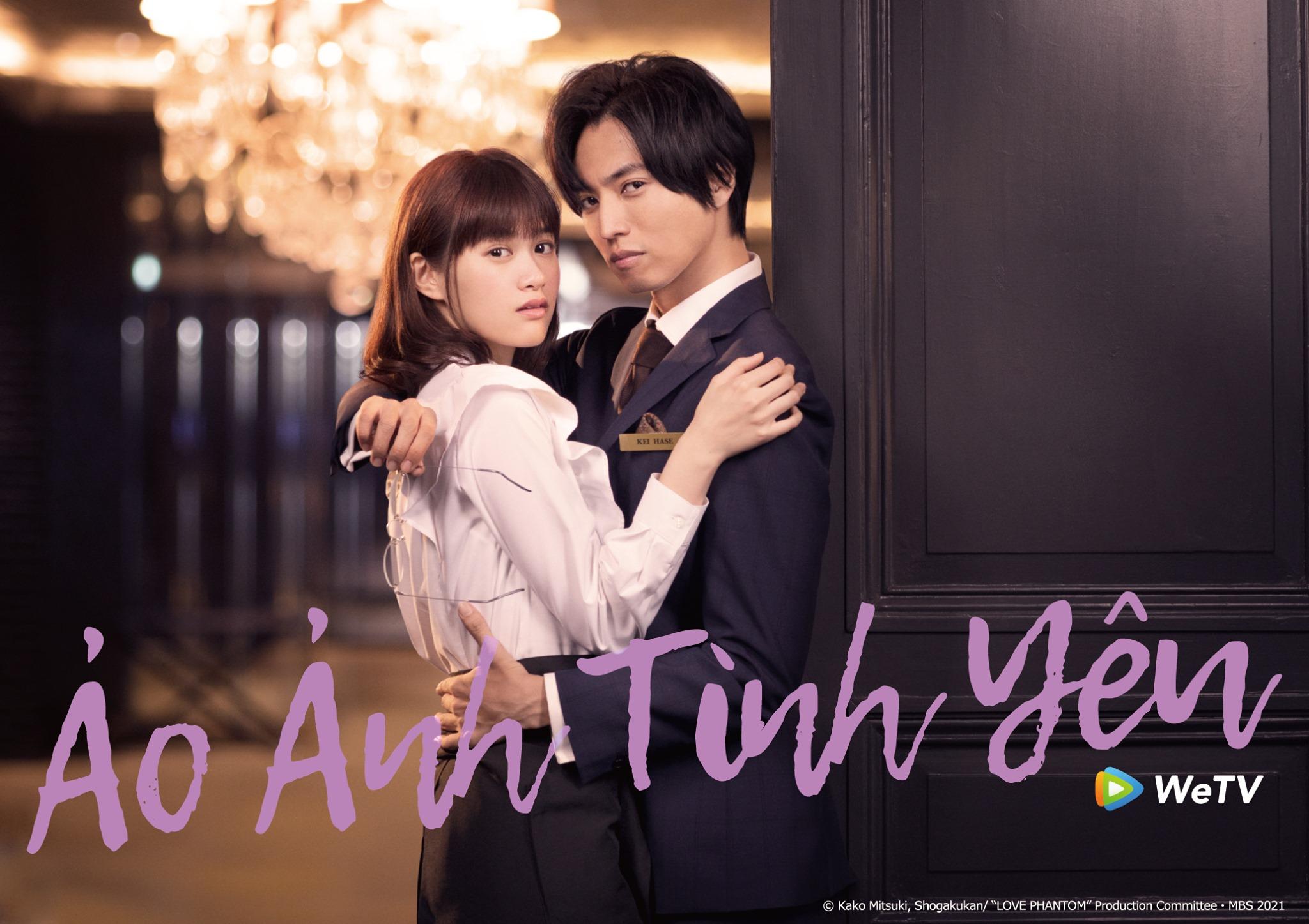 Ảo Ảnh Tình Yêu Nhật Bản - Love Phantom (2021)