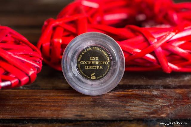 valentine's day makeup: step 9