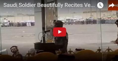 VIDEO: Gagah Dengan Baju Khasnya, Tentara Saudi Ini Justru Memiliki Suara Yang Merdu Saat Baca Qur'an