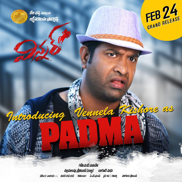 vennela kishore as padma in Winner movie