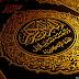 Honra el Sagrado Corán