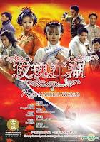 Đóa Hoa Vô Thường - Rose Martial World
