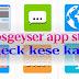 Appsgeyser app stats check kese kare