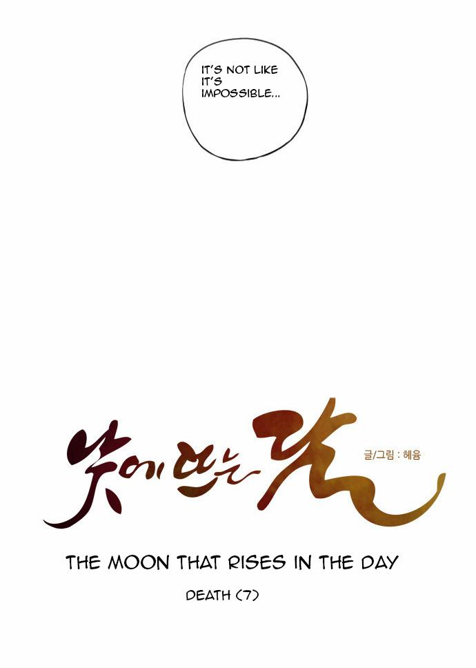 Moonrise During the Day - Chapter 91