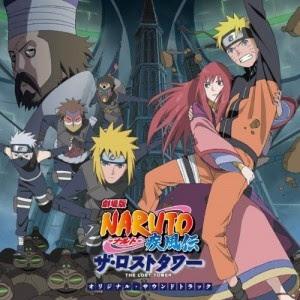 Naruto Shippuden Movie 4 – The Lost Tower Subtitle Indonesia