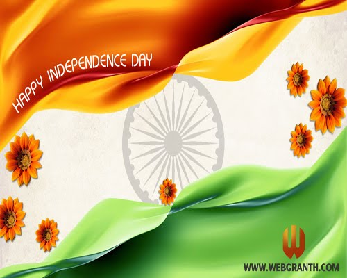 Indian Flag Wallpaper With Quotes In Hindi Independence Day 1 All About India