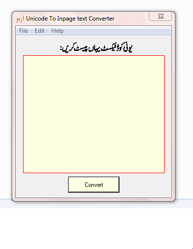 Urdu Inpage Unicode Converter Free Download ~ TIPS AND Tricks