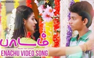 Paadam Tamil Movie Songs   Ennachu Video Song   Yaashika Aanand   Karthick   Haricharan