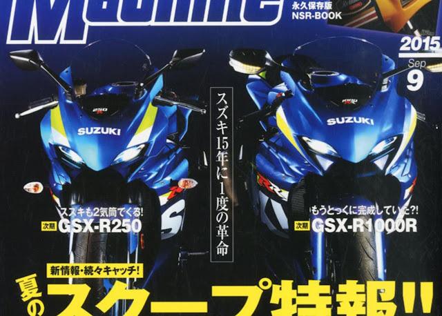 Model Terbaru Suzuki GSX-R250 Dan Suzuki GSX-R1000 2016