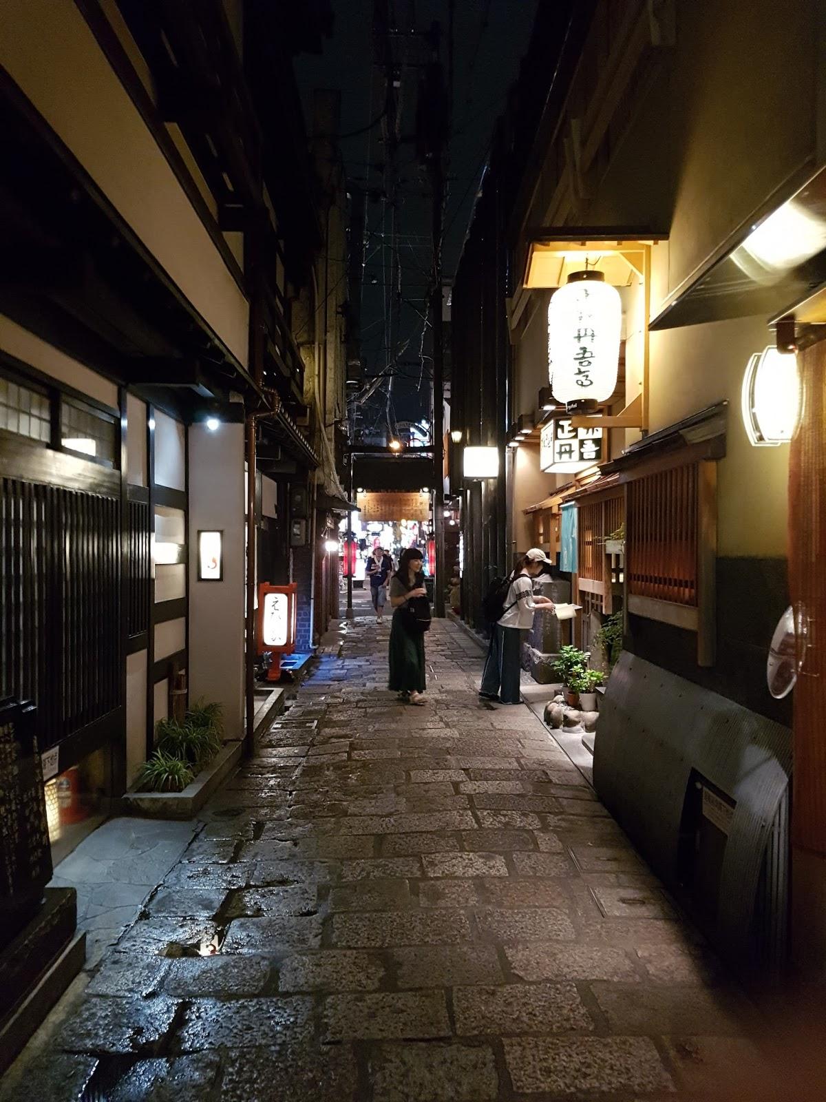Hozen-Ji, Dotombori, Osaka