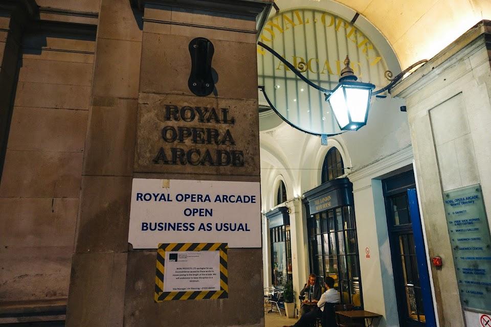 ロイヤル・オペラ・アーケード(Royal Opera Arcade)