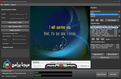 تحميل برنامج Kanto Karaoke Player للايفون