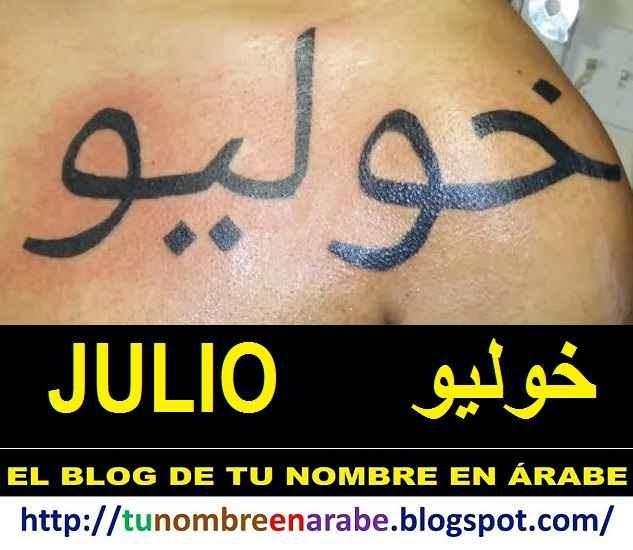 Tatuajes de nombres Julio letras Arabes