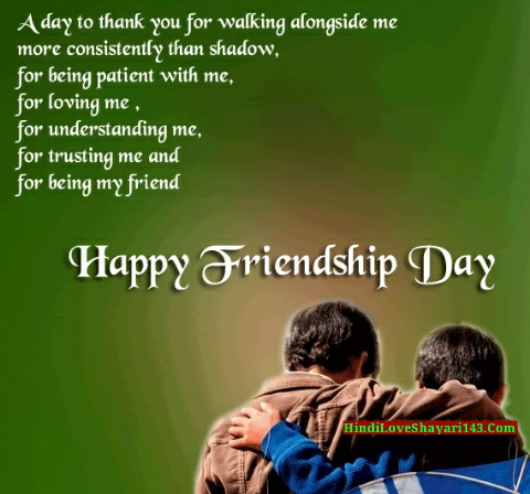 Images, Photos, HD HQ . Happy Friendship Day 2019,
