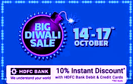 Flipkart Big billion Diwali Sale (14th-17th Oct) | 10% Instant Discount on HDFC Bank cards
