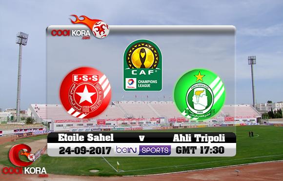 مشاهدة مباراة النجم الساحلي وأهلي طرابلس اليوم 24-9-2017 دوري أبطال أفريقيا